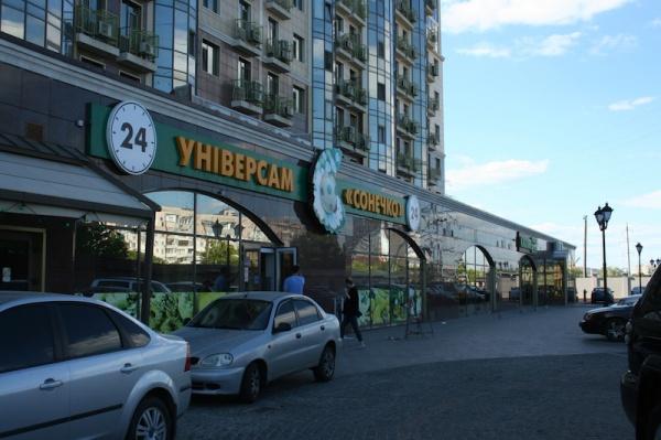 Жилой комплекс ЖК Двадцать первая жемчужина, фото номер 10